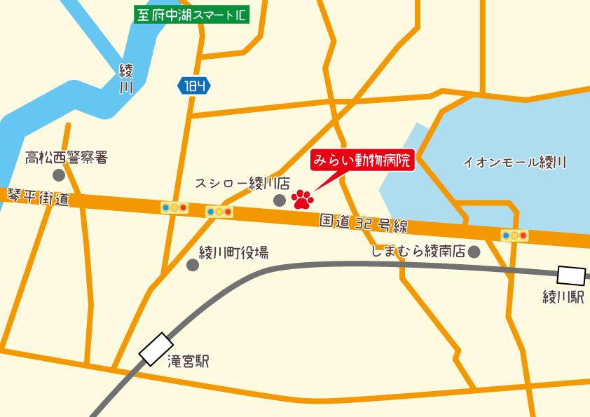 みらい動物病院 地図